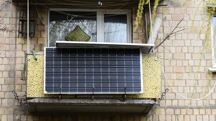 Photovoltaikanlage an Balkon
